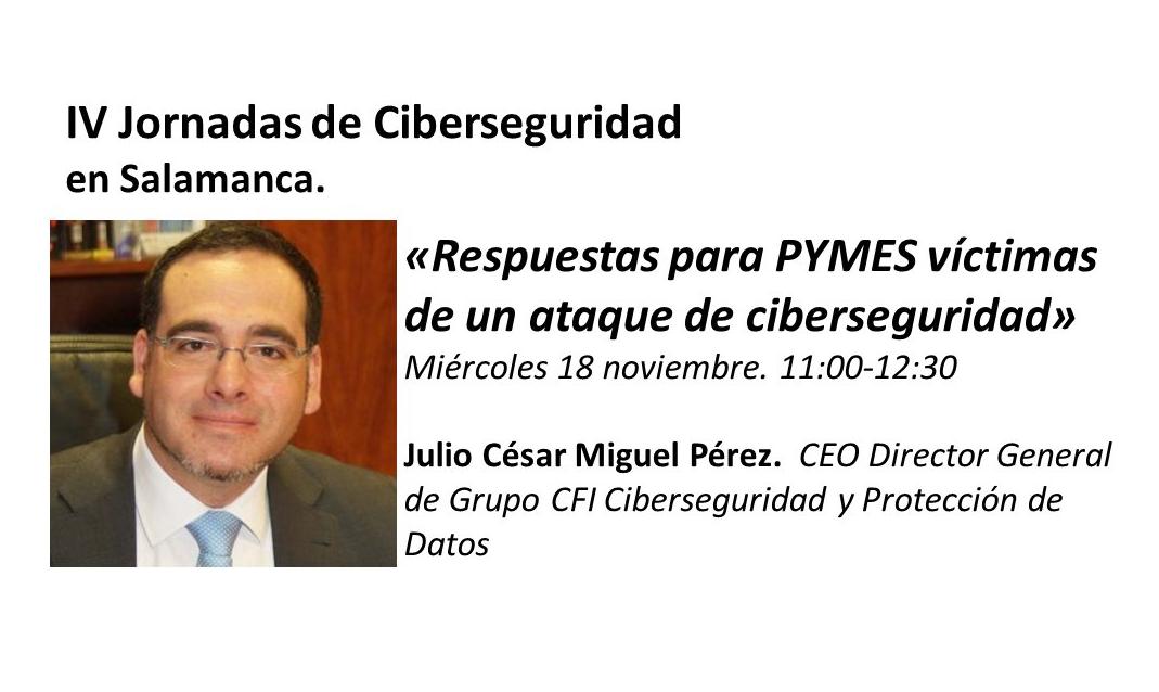 IV Jornadas de Ciberseguridad 2020 organizadas por la Facultad de Informática de UPSA